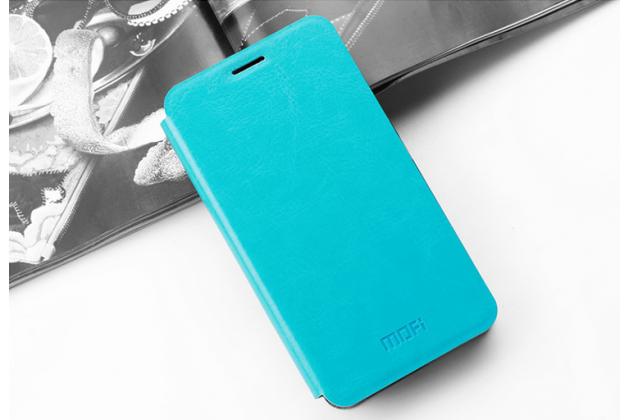 """Фирменный чехол-книжка  для Lenovo A6600 / A6600 Plus / A6800 5.0"""" из качественной водоотталкивающей импортной кожи на жёсткой металлической основе голубого цвета"""