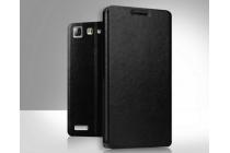 """Фирменный чехол-книжка водоотталкивающий с мульти-подставкой на жёсткой металлической основе для Lenovo A6600 / A6600 Plus / A6800 5.0"""" черный"""