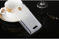 """Фирменная ультра-тонкая полимерная из мягкого качественного силикона задняя панель-чехол-накладка для  Lenovo A1000/ A2800 /A2800D 4.0"""" белая"""