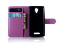 """Фирменный чехол-книжка из качественной импортной кожи с мульти-подставкой застёжкой и визитницей для Lenovo A1000/ A2800 /A2800D 4.0"""" фиолетовый"""