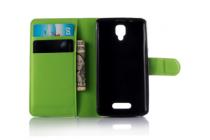 """Фирменный чехол-книжка из качественной импортной кожи с мульти-подставкой застёжкой и визитницей для Lenovo A1000/ A2800 /A2800D 4.0"""" зеленый"""