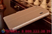 Фирменный чехол-книжка для Lenovo K3 Note/A7000 золотой с окошком для входящих вызовов и свайпом водоотталкивающий