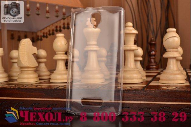 Фирменная ультра-тонкая полимерная из мягкого качественного силикона задняя панель-чехол-накладка для Lenovo A2010 белая