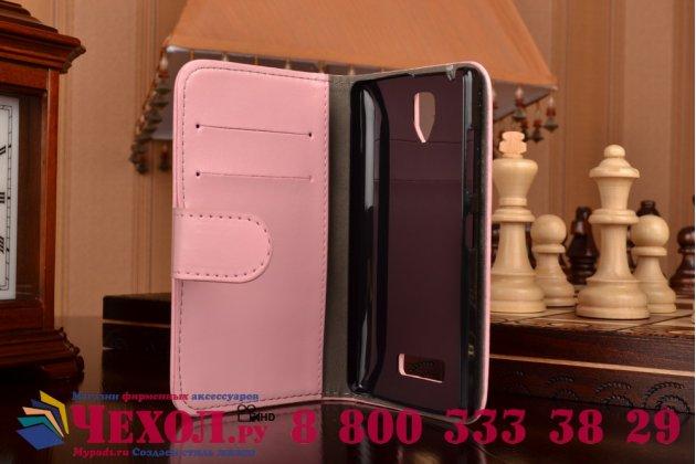 Фирменный чехол-книжка из качественной импортной кожи с мульти-подставкой застёжкой и визитницей для Lenovo A2010 розовый