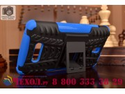 Противоударный усиленный ударопрочный фирменный чехол-бампер-пенал для Lenovo A2010 4.5