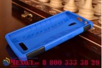 """Противоударный усиленный ударопрочный фирменный чехол-бампер-пенал для Lenovo A2010 4.5"""" синий"""