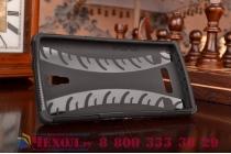 """Противоударный усиленный ударопрочный фирменный чехол-бампер-пенал для Lenovo A2010 4.5"""" черный"""