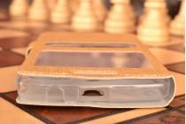 """Фирменный чехол-книжка для Lenovo A2010 4.5"""" золотой с окошком для входящих вызовов и свайпом водоотталкивающий"""