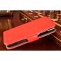 Фирменный чехол-книжка из качественной импортной кожи с мульти-подставкой застёжкой и визитницей для Lenovo A2..