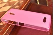 Фирменная ультра-тонкая полимерная из мягкого качественного силикона задняя панель-чехол-накладка для Lenovo A2010 розовая