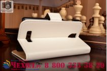 Фирменный чехол-книжка из качественной импортной кожи с мульти-подставкой застёжкой и визитницей для Lenovo A2010 белый