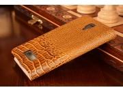 Фирменный роскошный эксклюзивный чехол с объёмным 3D изображением кожи крокодила коричневый для Lenovo A2010 ...