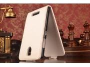 Фирменный оригинальный вертикальный  откидной чехол-флип  для Lenovo A2010 белый из натуральной кожи
