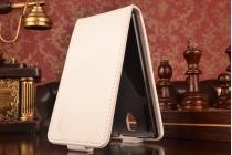 """Фирменный оригинальный вертикальный  откидной чехол-флип  для Lenovo A2010 белый из натуральной кожи """"Prestige"""" Италия"""