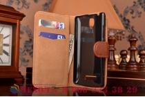 Фирменный чехол-книжка из качественной импортной кожи с мульти-подставкой застёжкой и визитницей для Lenovo A2010 коричневый