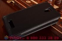 """Фирменный оригинальный вертикальный откидной чехол-флип для Lenovo A2010 черный из натуральной кожи """"Prestige"""" Италия"""
