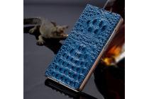 Фирменный роскошный эксклюзивный чехол с объёмным 3D изображением рельефа кожи крокодила синий для Lenovo A2010. Только в нашем магазине. Количество ограничено