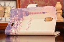 """Фирменный уникальный необычный чехол-подставка с визитницей кармашком для Lenovo A328  """"тематика Франция"""""""