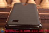 """Фирменная ультра-тонкая полимерная из мягкого качественного силикона задняя панель-чехол-накладка для  Lenovo A3600 /A3600D / A3800 / A3800D 4.5"""" черная"""