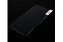 """Фирменное защитное закалённое противоударное стекло премиум-класса из качественного японского материала с олеофобным покрытием для телефона Lenovo A3600 /A3600D / A3800 / A3800D 4.5"""""""