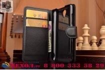 """Фирменный чехол-книжка из качественной импортной кожи с подставкой застёжкой и визитницей для Lenovo A3600 /A3600D / A3800 / A3800D 4.5"""" черный"""