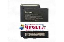 """Фирменная аккумуляторная батарея BL242 2300mah  на телефон Lenovo A3690 / A3860 / A3580 / A3890 5.0"""" + инструменты для вскрытия + гарантия"""