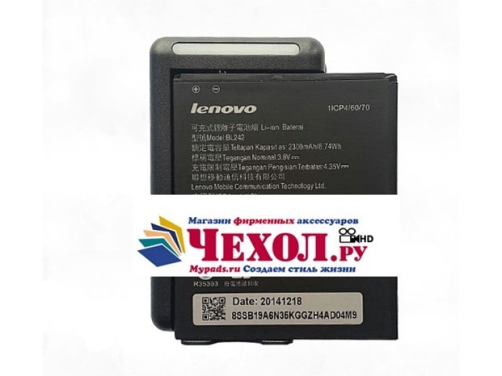 Фирменная аккумуляторная батарея BL242 2300mah  на телефон Lenovo A3690 / A3860 / A3580 / A3890 5.0