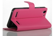 """Фирменный чехол-книжка из качественной импортной кожи с подставкой застёжкой и визитницей для Lenovo A3690 / A3860 / A3580 / A3890 5.0"""" розовый"""
