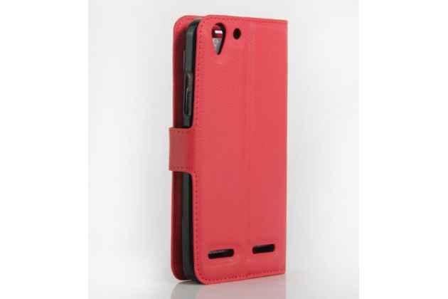 """Фирменный чехол-книжка из качественной импортной кожи с подставкой застёжкой и визитницей для Lenovo A3690 / A3860 / A3580 / A3890 5.0""""  красный"""