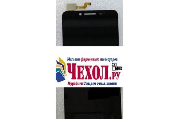 """Фирменное LCD-ЖК-экран-сенсорное стекло-тачскрин для телефона Lenovo A3690 / A3860 / A3580 / A3890 5.0"""" черный и инструменты для вскрытия + гарантия"""