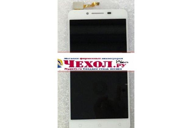"""Фирменное LCD-ЖК-экран-сенсорное стекло-тачскрин для телефона Lenovo A3690 / A3860 / A3580 / A3890 5.0"""" белый и инструменты для вскрытия + гарантия"""