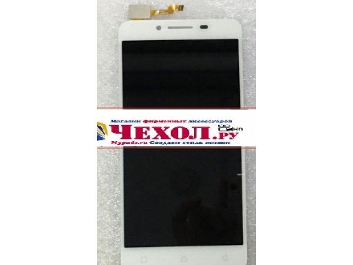 Фирменное LCD-ЖК-экран-сенсорное стекло-тачскрин для телефона Lenovo A3690 / A3860 / A3580 / A3890 5.0