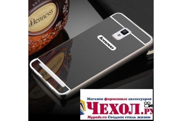 """Фирменная металлическая задняя панель-крышка-накладка из тончайшего облегченного авиационного алюминия для Lenovo A3690 / A3860 / A3580 / A3890 5.0"""" черная"""