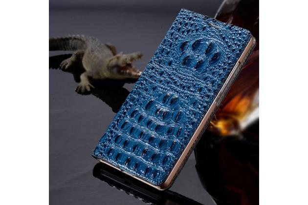 Фирменный роскошный эксклюзивный чехол с объёмным 3D изображением рельефа кожи крокодила синий для Lenovo A396. Только в нашем магазине. Количество ограничено