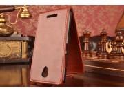 Фирменный оригинальный вертикальный откидной чехол-флип для Lenovo A5000 коричневый кожаный..