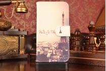 """Фирменный уникальный необычный чехол-подставка для Lenovo A5000 5.0""""  """"тематика Париж"""""""