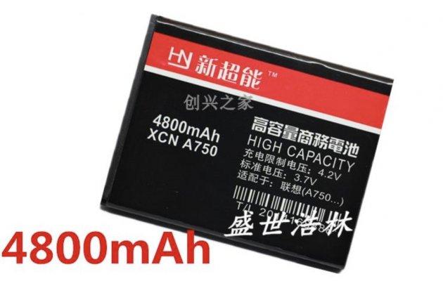 Усиленная батарея-аккумулятор BL192/ XCN A750 большой повышенной ёмкости 4800mAh для телефона Lenovo A526 + гарантия