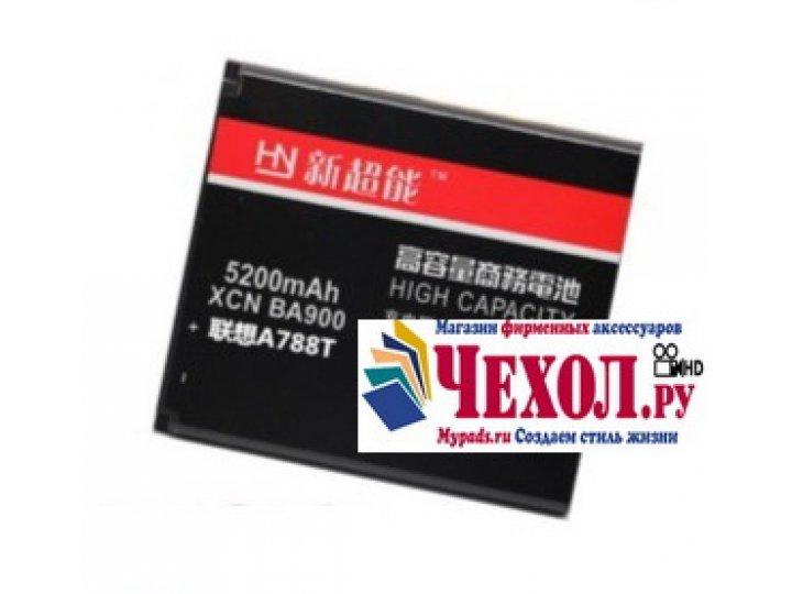 Усиленная батарея-аккумулятор BL192/ XCN A750 большой повышенной ёмкости 4800mAh для телефона Lenovo A526 + га..