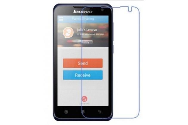 Фирменное защитное закалённое противоударное стекло премиум-класса из качественного японского материала с олеофобным покрытием для телефона Lenovo A526