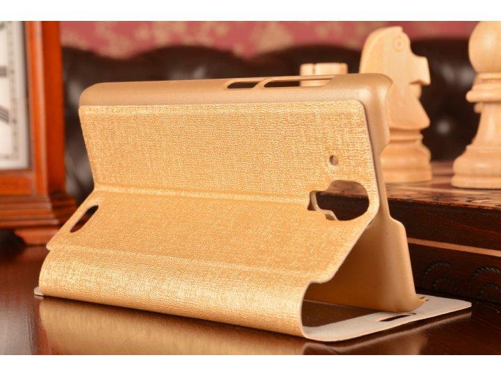 Фирменный чехол-книжка для Lenovo A536 золотой с окошком для входящих вызовов и свайпом водоотталкивающий..