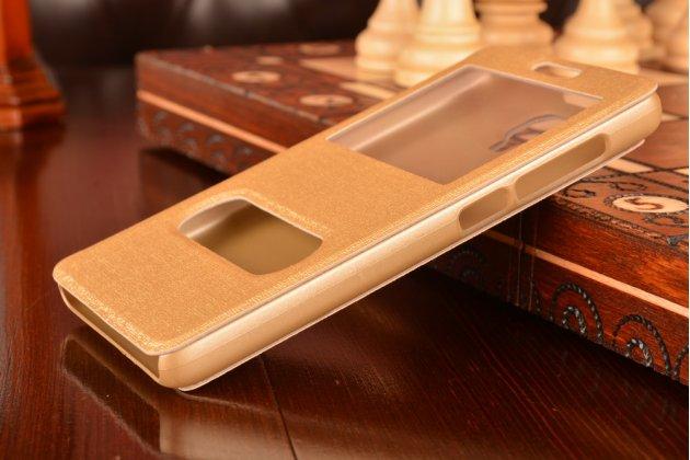 Фирменный чехол-книжка для Lenovo A536 золотой с окошком для входящих вызовов и свайпом водоотталкивающий