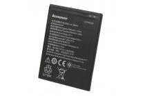"Фирменная аккумуляторная батарея BL243 2900mah на телефон Lenovo A5600 / A5860 / A5890 ( 5.5""/ Android 5.1 / MediaTek MT6735) + инструменты для вскрытия + гарантия"