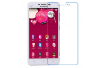 "Фирменная оригинальная защитная пленка для телефона Lenovo A5600 / A5860 / A5890 ( 5.5""/ Android 5.1 / MediaTek MT6735)  глянцевая"