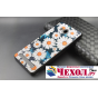 Фирменная роскошная задняя панель-чехол-накладка из мягкого силикона с объемным  3D изображением на Lenovo A56..