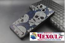 """Фирменная уникальная задняя панель-крышка-накладка из тончайшего силикона для Lenovo A5600 / A5860 / A5890 ( 5.5""""/ Android 5.1 / MediaTek MT6735) с объёмным 3D рисунком """"тематика Череп"""""""