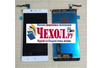 """Фирменное LCD-ЖК-экран-сенсорное стекло-тачскрин для телефонаLenovo A5600 / A5860 / A5890 ( 5.5""""/ Android 5.1 / MediaTek MT6735) белый и инструменты для вскрытия + гарантия"""