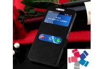 """Фирменный чехол-книжка для Lenovo A5600 / A5860 / A5890 ( 5.5""""/ Android 5.1 / MediaTek MT6735) черный с окошком для входящих вызовов и свайпом водоотталкивающий"""