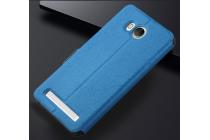 """Фирменный чехол-книжка для Lenovo A5600 / A5860 / A5890 ( 5.5""""/ Android 5.1 / MediaTek MT6735) голубой с окошком для входящих вызовов и свайпом водоотталкивающий"""