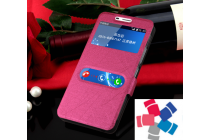 """Фирменный чехол-книжка для Lenovo A5600 / A5860 / A5890 ( 5.5""""/ Android 5.1 / MediaTek MT6735) розовый с окошком для входящих вызовов и свайпом водоотталкивающий"""