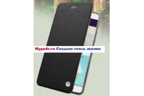 """Фирменный оригинальный чехол-книжка для  Lenovo A5600 / A5860 / A5890 ( 5.5""""/ Android 5.1 / MediaTek MT6735) черный водоотталкивающий"""